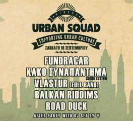 Σάββατο 16/09 η δεύτερη μέρα του Athens Urban Squad