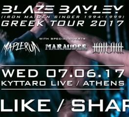 Κερδίστε προσκλήσεις για τη συναυλία του Blaze Bayley