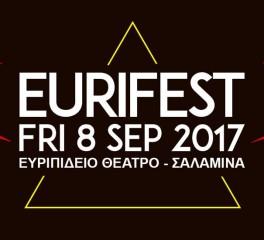 Vodka Juniors & guests στο πρώτο Eurifest στη Σαλαμίνα