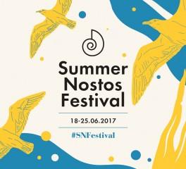 Summer Nostos Festival: Αναλυτικό πρόγραμμα των φετινών εκδηλώσεων στο ΚΠΙΣΝ