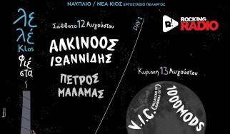 Η Λελέκιος Φιέστα επιστρέφει στο Ναύπλιο