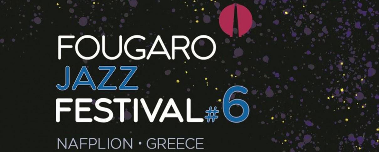 Έρχεται για 6η χρονιά το Fougaro Jazz Festival