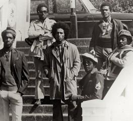 Η Reggae στον κατάλογο πολιτιστικής κληρονομιάς της UNESCO