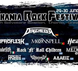 Λίγες μέρες έμειναν για το φετινό Chania Rock Festival
