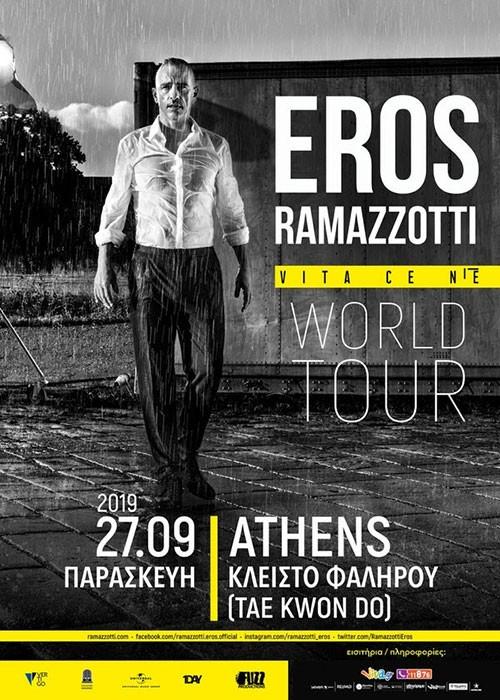 Eros Ramazzotti Αθήνα @ Γήπεδο Tae Kwon Do