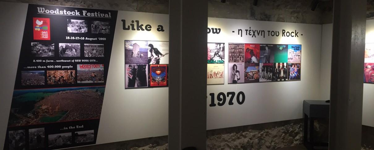 Like A Rainbow: Η Τέχνη του Ροκ, καθημερινά στο Gallaria