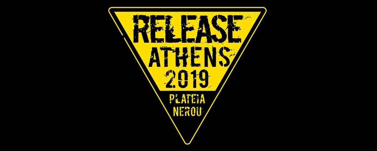 Το Rocking.gr σε στέλνει στο Release Athens