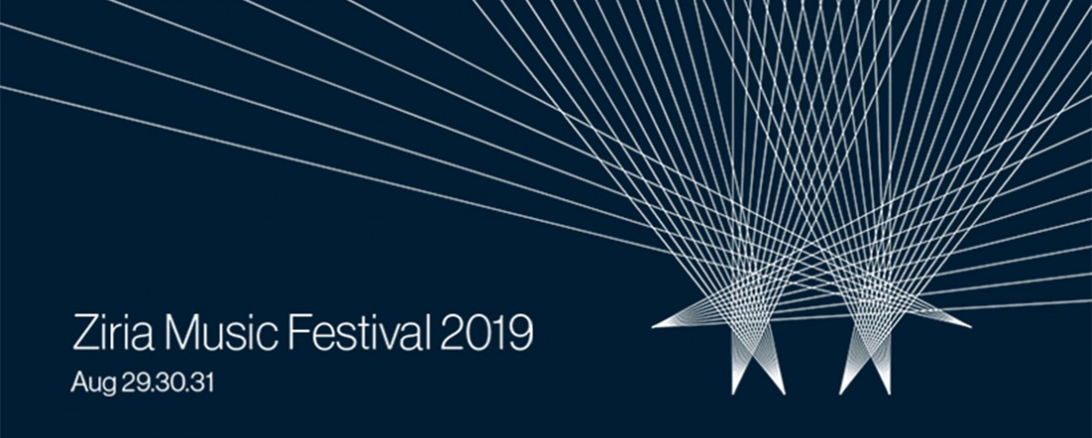 Το Ziria Music Festival επιστρέφει και φέτος τον Αύγουστο