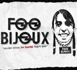 Το πρώτο ελληνικό Foo Fighters tribute έρχεται στο Temple