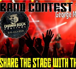 Ο διαγωνισμός «Γιώργος Μανουσέλης» στέλνει ένα ελληνικό συγκρότημα στο Chania Rock Festival