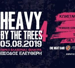 Το Heavy By The Trees Festival επιστρέφει για τέταρτη χρονιά