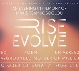 Το πρόγραμμα εμφάνισης για τη συναυλία προς τιμήν του Μάκη Τσαμκόσογλου