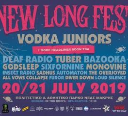 Το New Long Festival επιστρέφει μεγαλύτερο από ποτέ