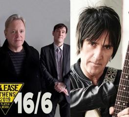 Οι ώρες εμφάνισης για τη συναυλία των New Order στο Release Athens