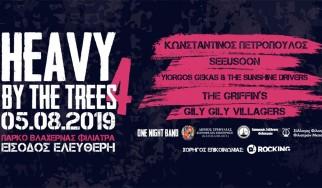 Τα συγκροτήματα του Heavy By The Trees Rock Festival αποκαλύπτονται στο Rocking