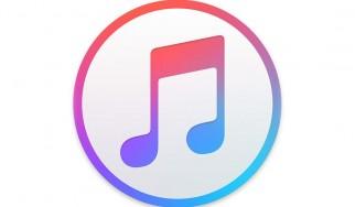 Αντίο iTunes…