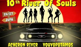 Το River Of Souls Festival επιστρέφει στον Αχέροντα με Last Drive και Sound Explosion