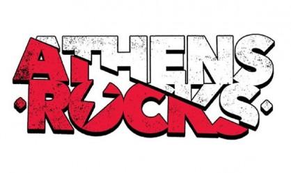 Εν αναμονή ανακοινώσεων από το AthensRocks Festival