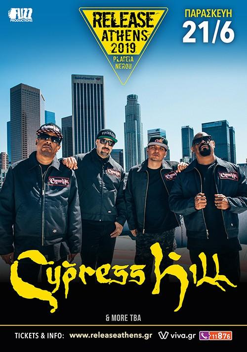 Release Athens Festival: Cypress Hill, Dub FX, Ταφ Λάθος, 12ος Πίθηκος, Anser x Eversor, Νέγρος Του Μοριά Αθήνα @ Πλατεία Νερού, Ολυμπιακός Πόλος Φαλήρου