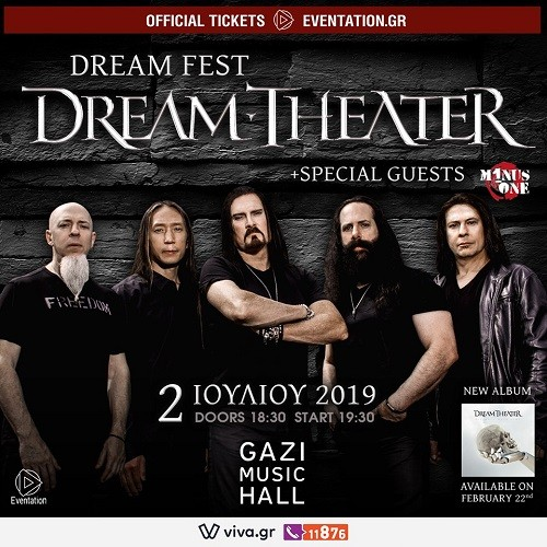 Dream Fest: Dream Theater, Animals As Leaders, Minus One, Jason Richardson Αθήνα @ Gazi Music Hall