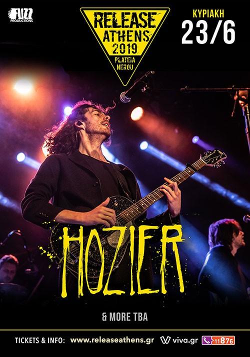Release Athens Festival: Hozier, Roisin Murphy, Hooverphonic, JoyCut Αθήνα @ Πλατεία Νερού, Ολυμπιακός Πόλος Φαλήρου