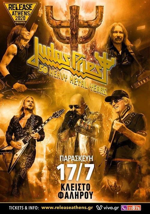 Release Athens Festival: Judas Priest, Dead Daisies Αθήνα @ Ολυμπιακό Κλειστό Γυμναστήριο Φαλήρου (Ταε Κβο Ντο)