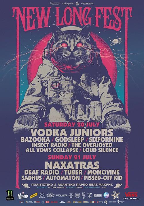 New Long Festival: Vodka Juniors, Bazooka, Godsleep, SixForNine, Insect Radio, The Overjoyed, All Vows Collapse, Loud Silence Αθήνα (Νέα Μάκρη) @ Πολιτιστικό & Αθλητικό Κέντρο Νέας Μάκρης