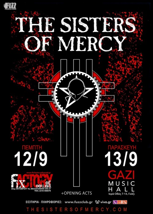 The Sisters Of Mercy, A.A. Williams Αθήνα @ Gazi Music Hall