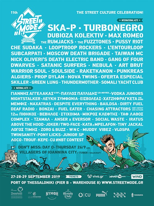 Street Mode Festival: Turbonegro, Max Romeo, Dubioza Kolektiv, L'Entourloop ft. Skarra Mucci & Troy Berkley, Subcarpati, Nebula, Warrior Soul, Raketkanon, Oferta Especial, Skiller, Λευκή Συμφωνία, Εισβολέας, Χατζηφραγκέτα, Naxatras, Bonzai, κ.ά. Θεσσαλονίκη @ Λιμάνι