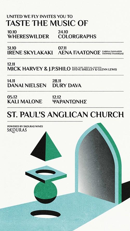 Taste The Music: Colorgraphs Αθήνα @ Αγγλικανική Εκκλησία Αγίου Παύλου