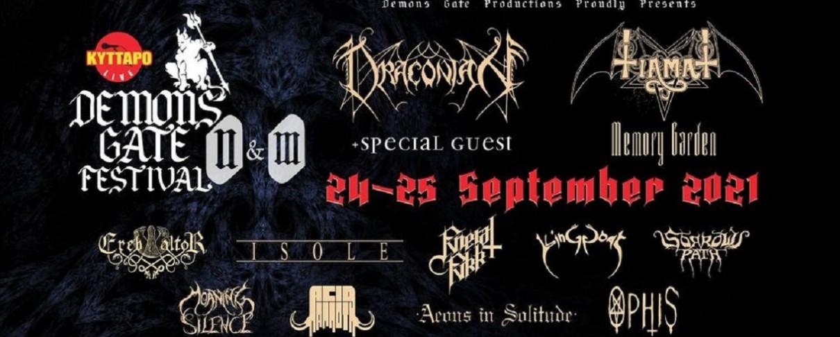Νέες ημερομηνίες και ενισχυμένο line-up για το Demons Gate Festival