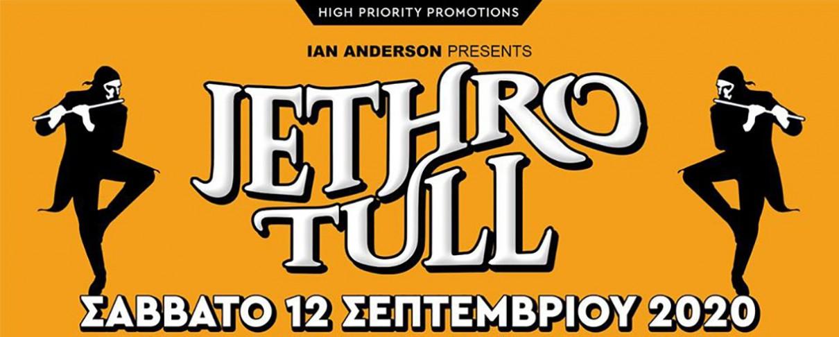 Ματαιώνεται η εμφάνιση των Jethro Tull στην Τεχνόπολη