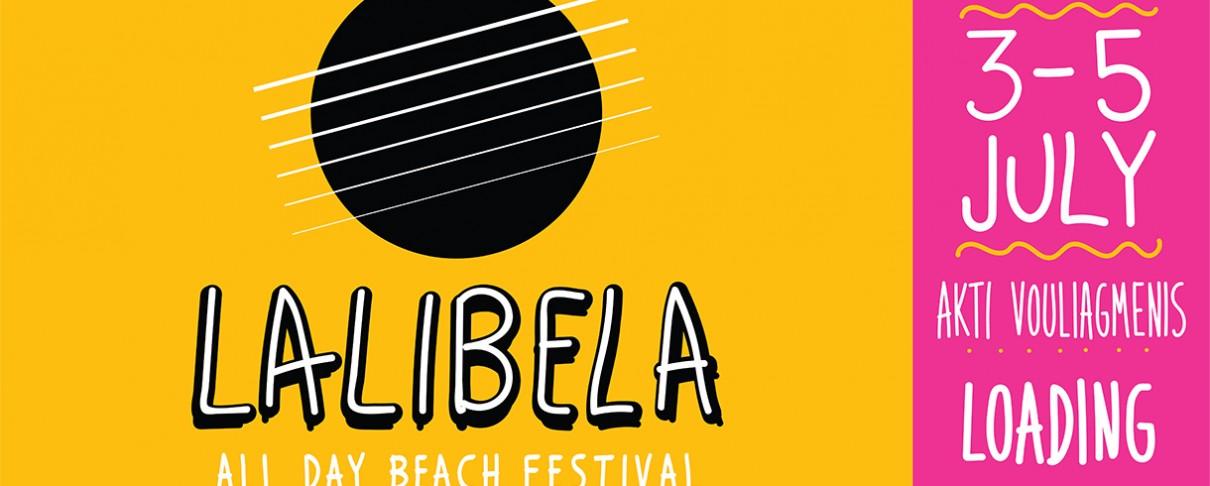 Το Lalibela Music Beach Festival ανακοινώνει τα πρώτα του ονόματα