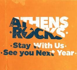Αναβάλλεται το Athens Rocks Festival
