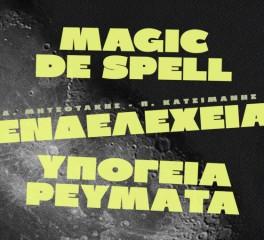Magic De Spell, Υπόγεια Ρεύματα και Ενδελέχεια στην Τεχνόπολη