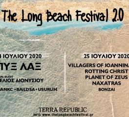 Το τελικό line-up του Long Beach Festival 2.0