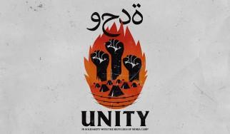 Κίνηση στήριξης των προσφύγων της Μόριας από εγχώριους καλλιτέχνες