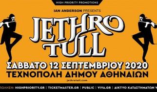 Οι Jethro Tull επιστρέφουν στην Αθήνα
