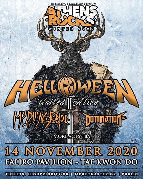 AthensRocks Festival: Helloween, My Dying Bride, Domination Inc. Αθήνα @ Γήπεδο Tae Kwon Do