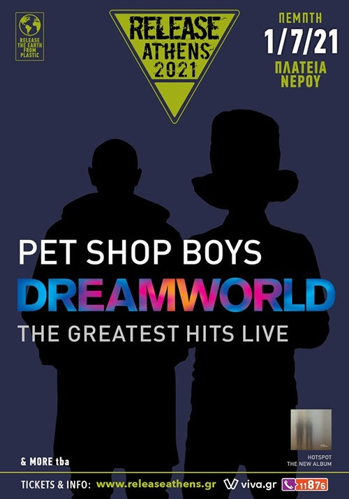 Release Athens Festival: Pet Shop Boys Αθήνα @ Πλατεία Νερού, Ολυμπιακός Πόλος Φαλήρου