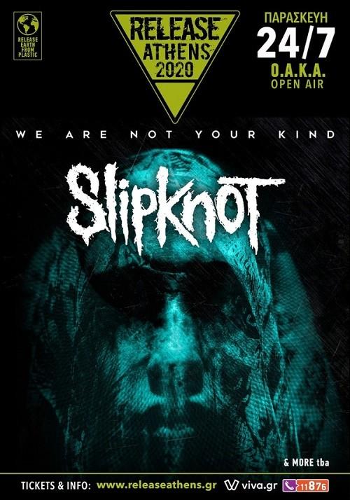 Release Athens Festival: Slipknot, Sepultura Αθήνα @ Ολυμπιακό Στάδιο