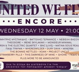 «Ένα τραγούδι για τη Σχεδία» την Τετάρτη 12 Μαΐου
