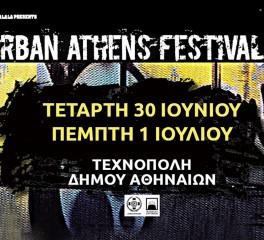 Πυξ Λαξ και Suicidal Angels στο Urban Athens Festival
