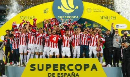 Παίκτες της Athletic Bilbao διασκευάζουν AC/DC