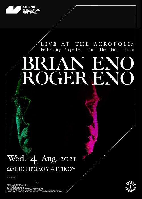 Brian Eno, Roger Eno Αθήνα @ Ηρώδειο