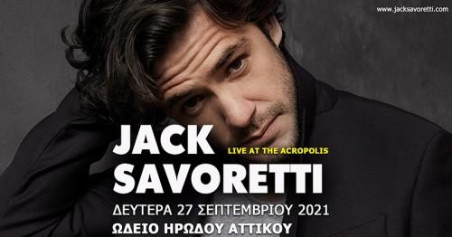 Jack Savoretti Αθήνα @ Ηρώδειο
