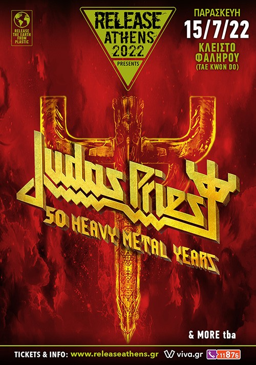Release Athens Festival: Judas Priest Αθήνα @ Πλατεία Νερού, Ολυμπιακός Πόλος Φαλήρου