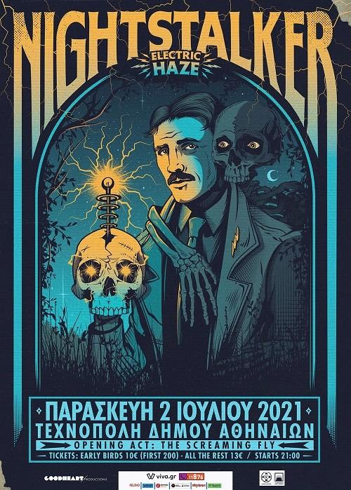Nightstalker, The Screaming Fly Αθήνα @ Τεχνόπολις