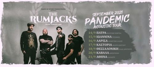 The Rumjacks Θεσσαλονίκη @ Θέατρο Κήπου