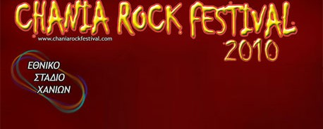 Chania Rock Festival 2010: Γνωρίστε από κοντά τους W.A.S.P. και Orange Goblin!